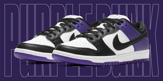 "NIKE SB DUNK LOW ""COURT PURPLE"""